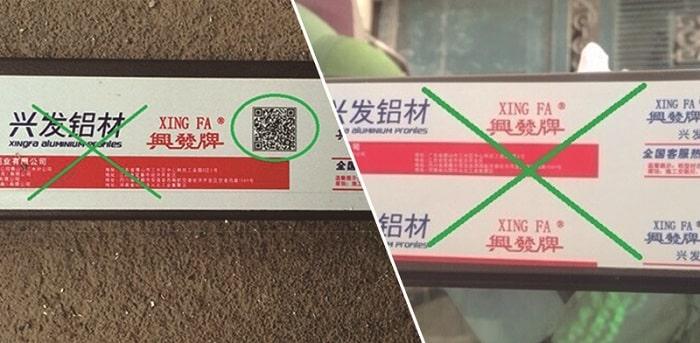 Mua cửa nhôm Xingfa tại Thủ Đô Group để tránh gặp phải hàng giả, hàng nhái - 2